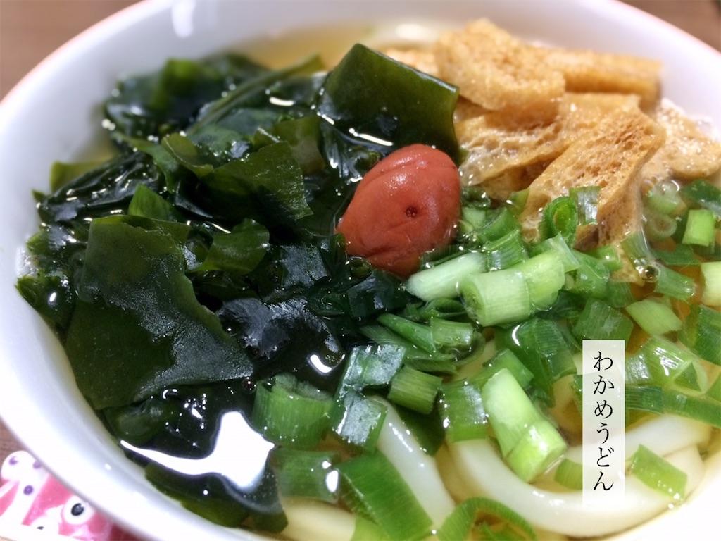 f:id:aki_tokitamago:20201121144550j:image