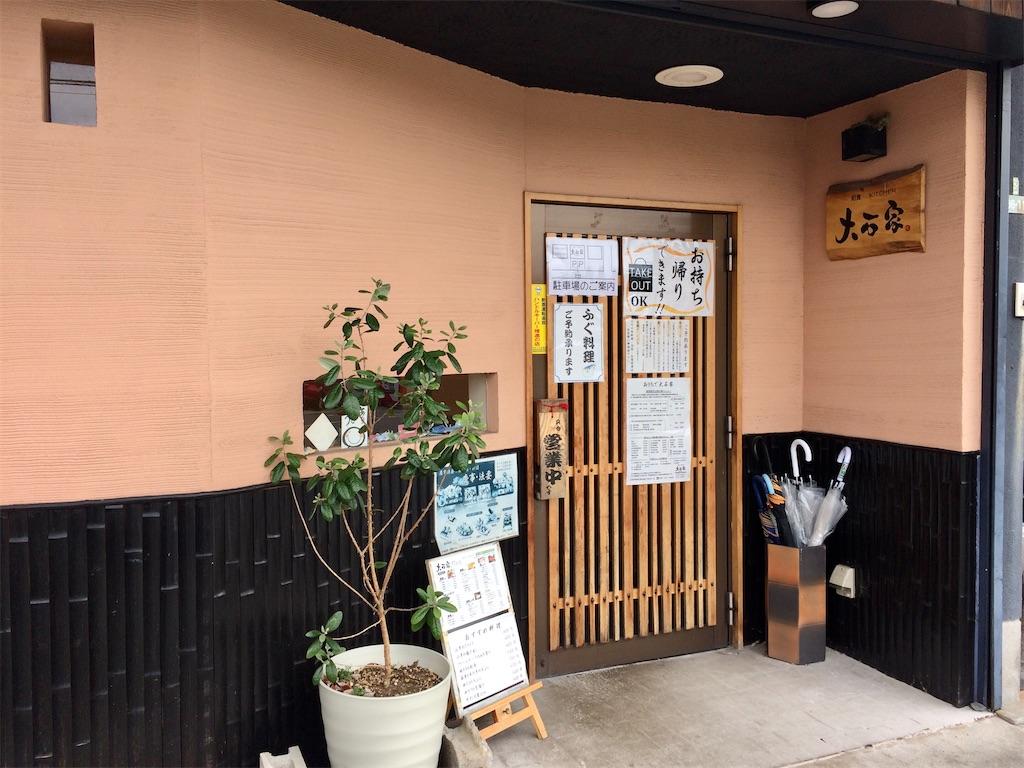 f:id:aki_tokitamago:20201123222139j:image