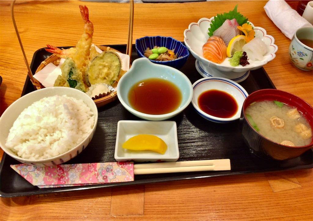 f:id:aki_tokitamago:20201123222805j:image