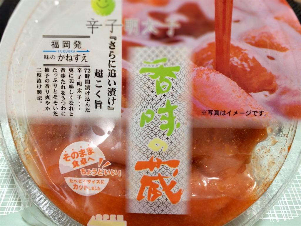 f:id:aki_tokitamago:20201124103414j:image