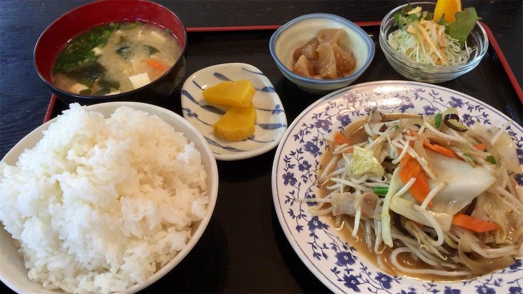 f:id:aki_tokitamago:20201125115516j:image