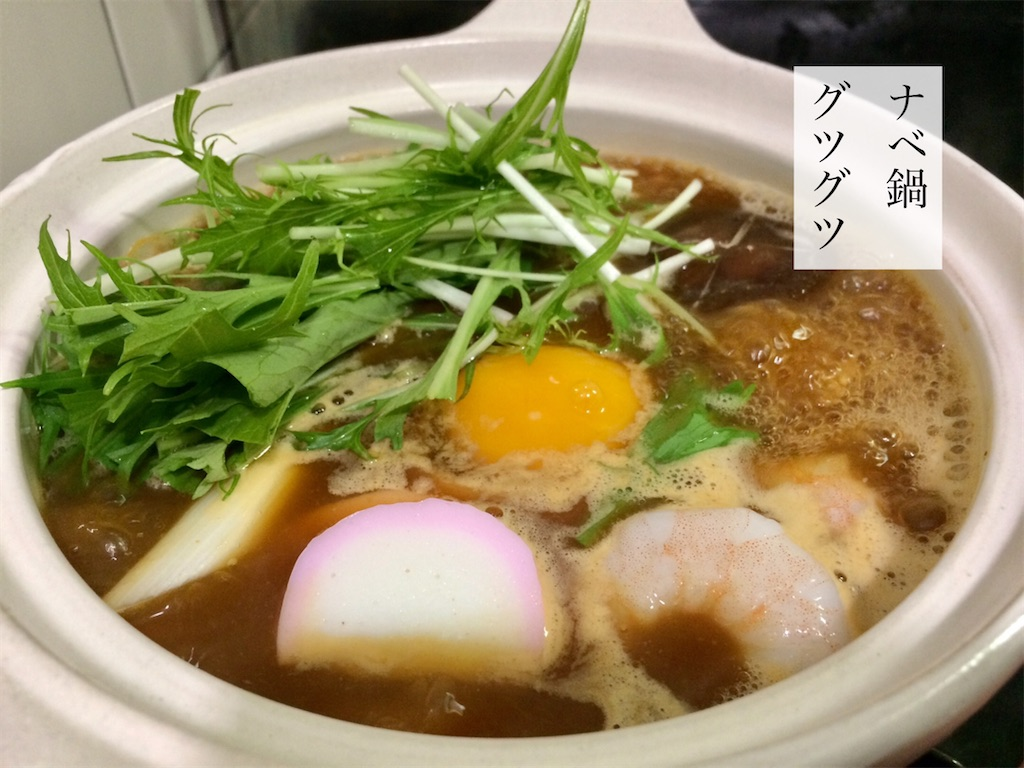 f:id:aki_tokitamago:20201126095232j:image