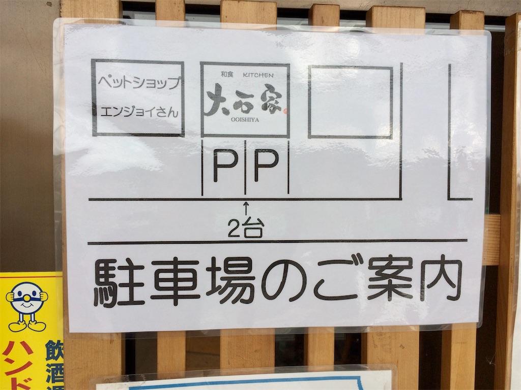 f:id:aki_tokitamago:20201126150404j:image