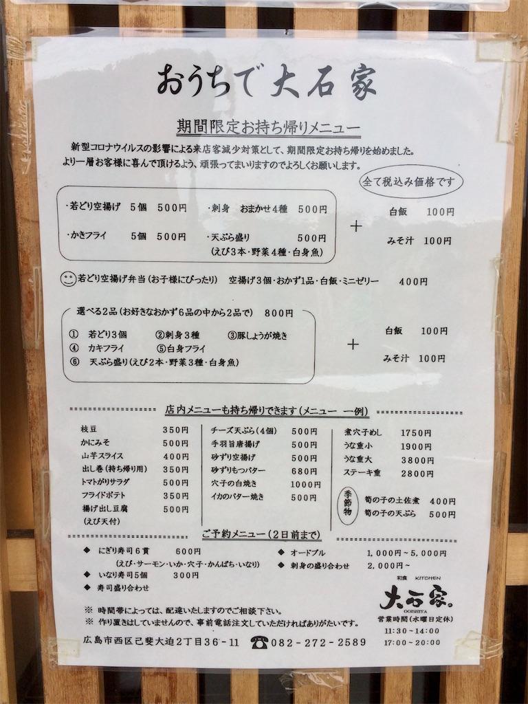 f:id:aki_tokitamago:20201126150409j:image