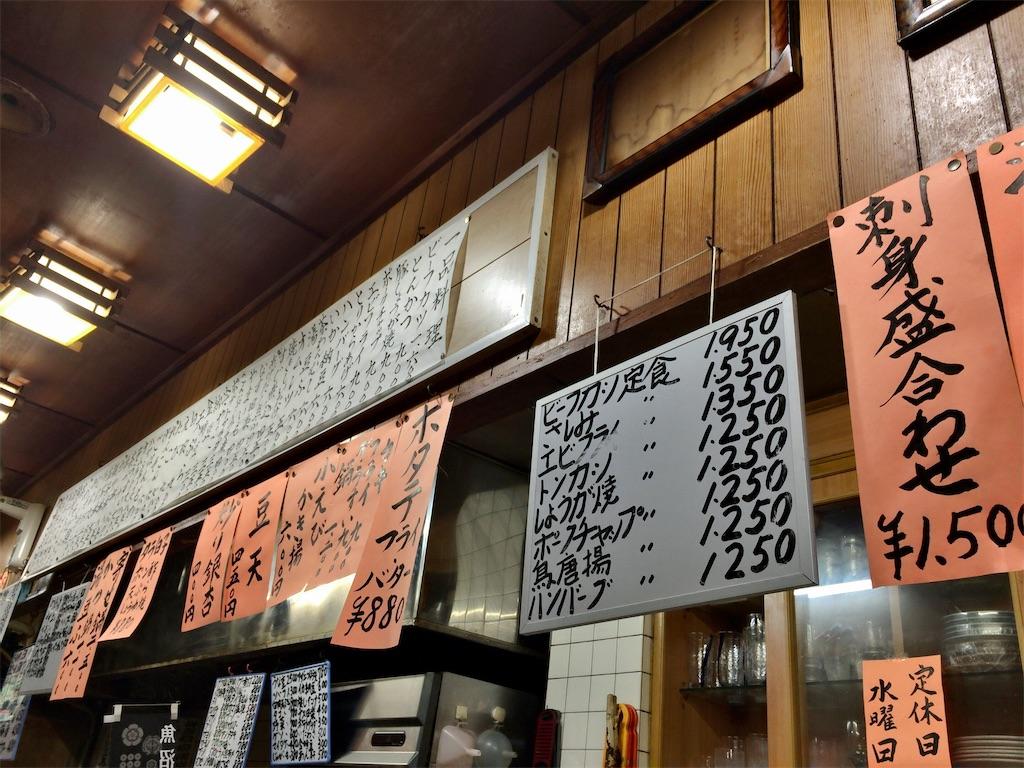 f:id:aki_tokitamago:20201126212144j:image
