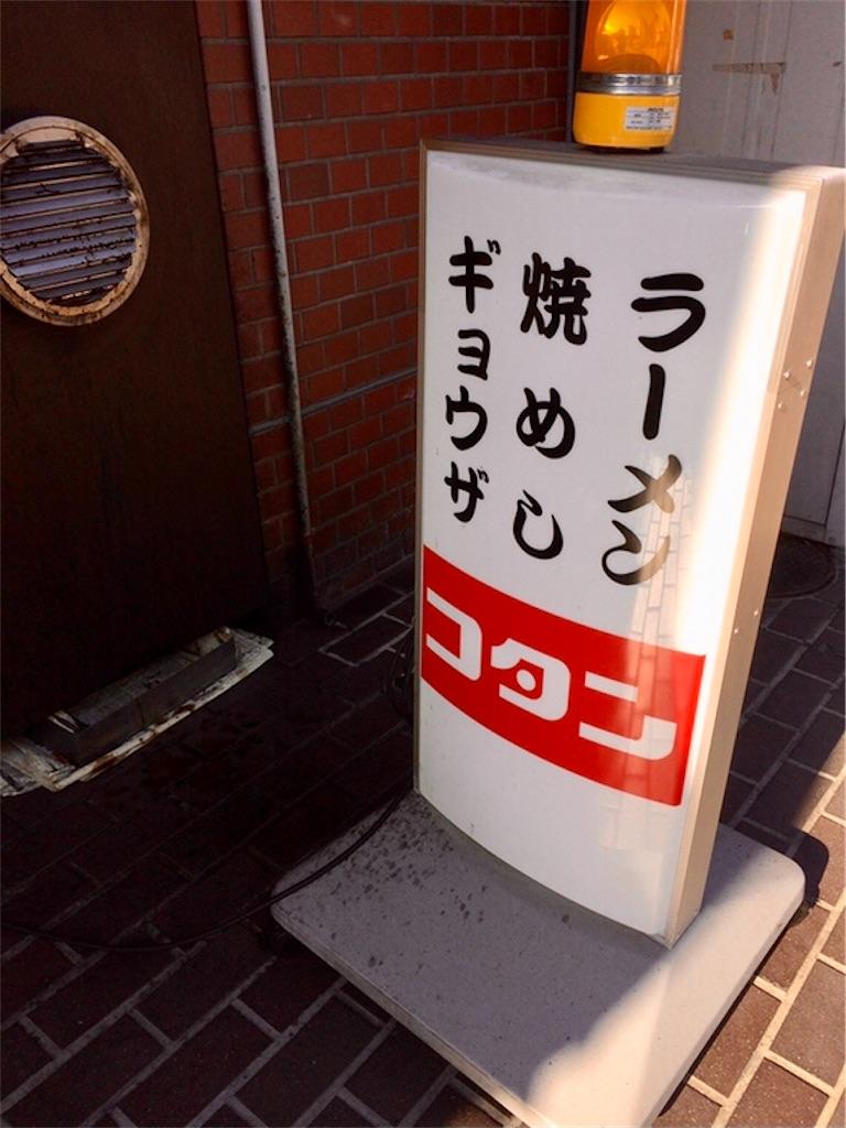 f:id:aki_tokitamago:20201127161147j:image