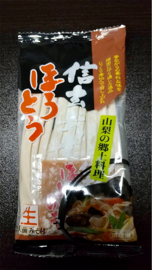 f:id:aki_tokitamago:20201128102608j:image