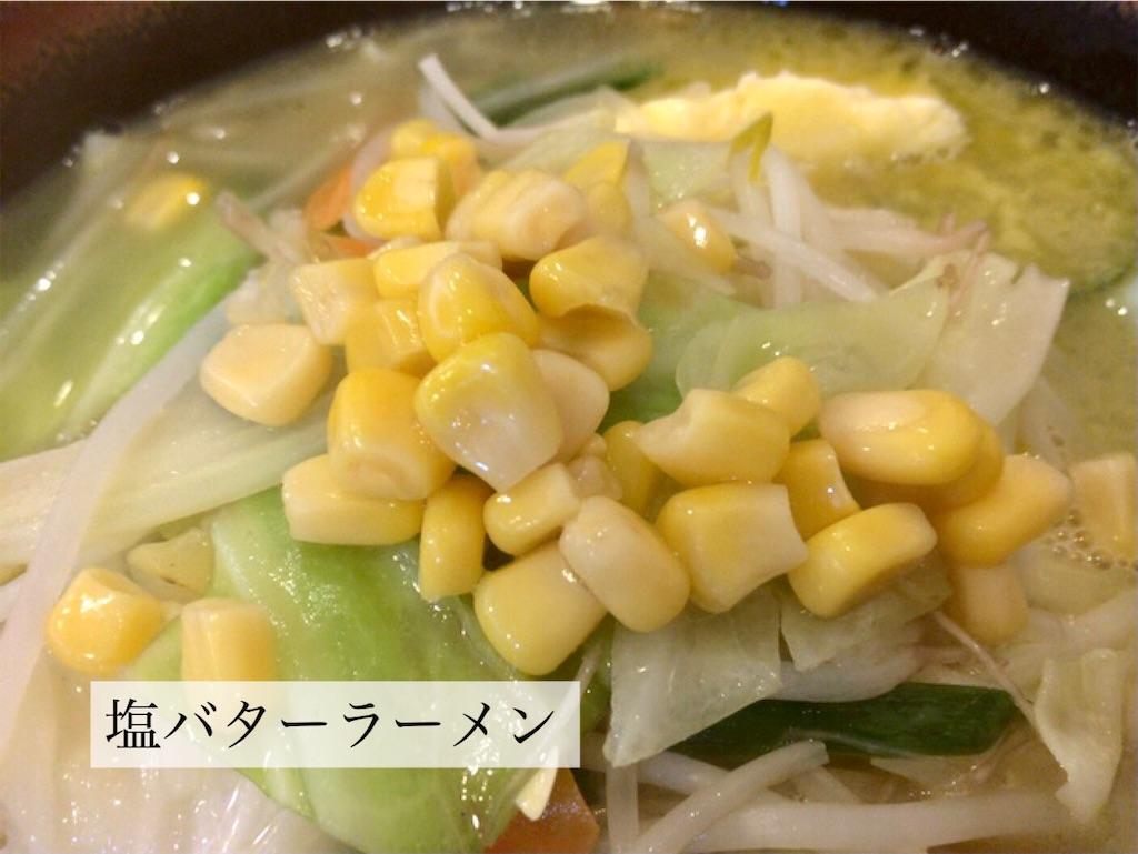 f:id:aki_tokitamago:20201128113440j:image