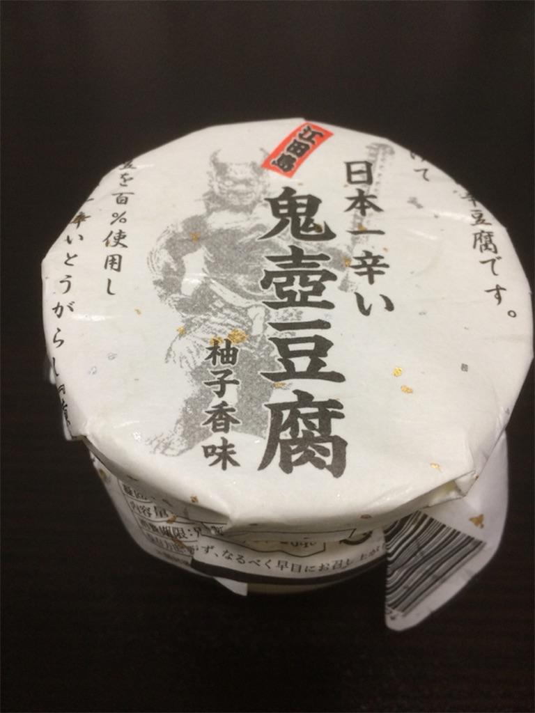 f:id:aki_tokitamago:20201130114239j:image