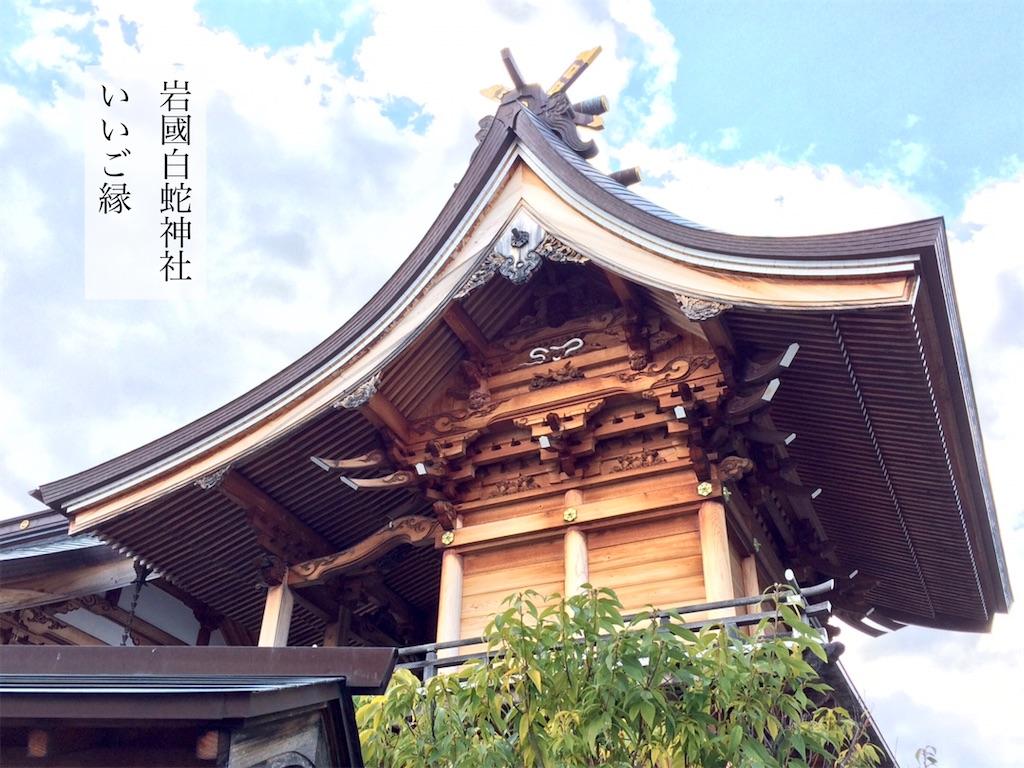 f:id:aki_tokitamago:20201130183655j:image