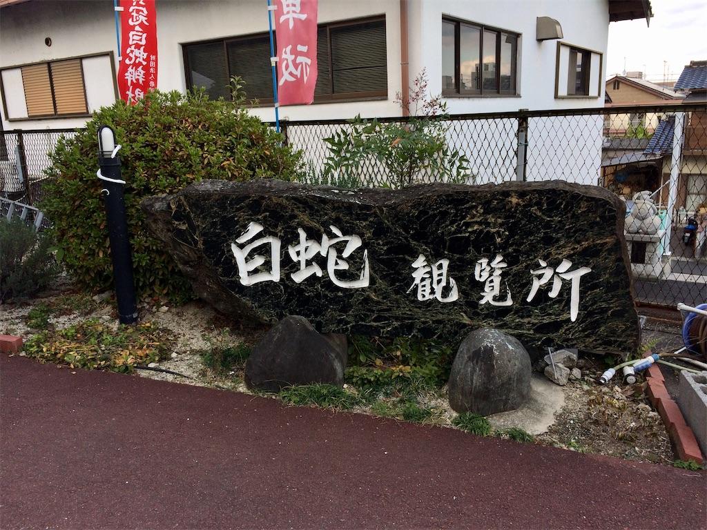 f:id:aki_tokitamago:20201130192641j:image