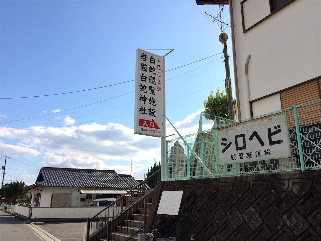 f:id:aki_tokitamago:20201130193715j:image