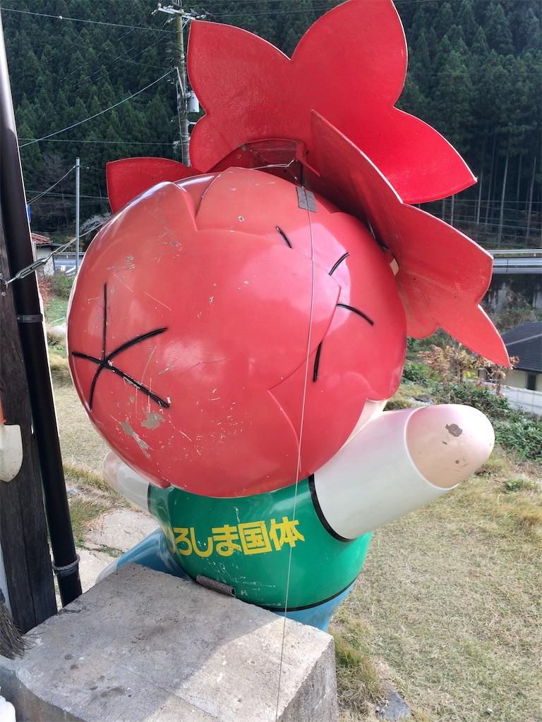 f:id:aki_tokitamago:20201130202137j:image