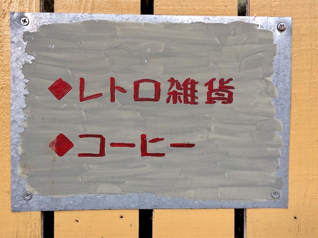 f:id:aki_tokitamago:20201130202328j:image