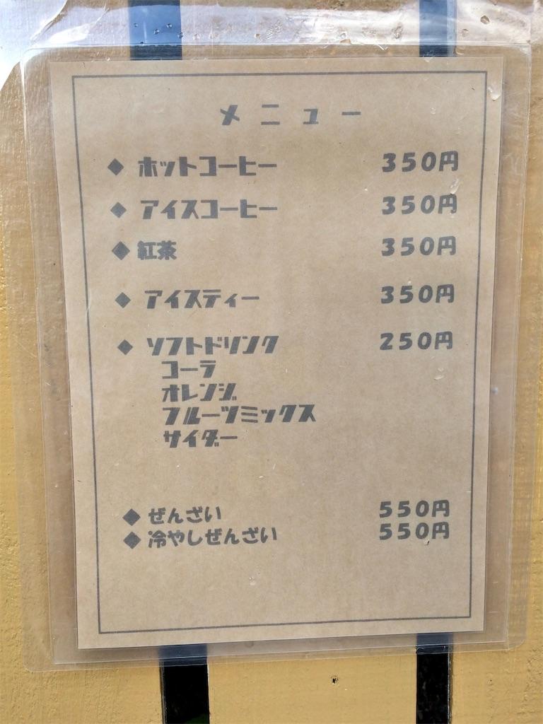 f:id:aki_tokitamago:20201130202337j:image