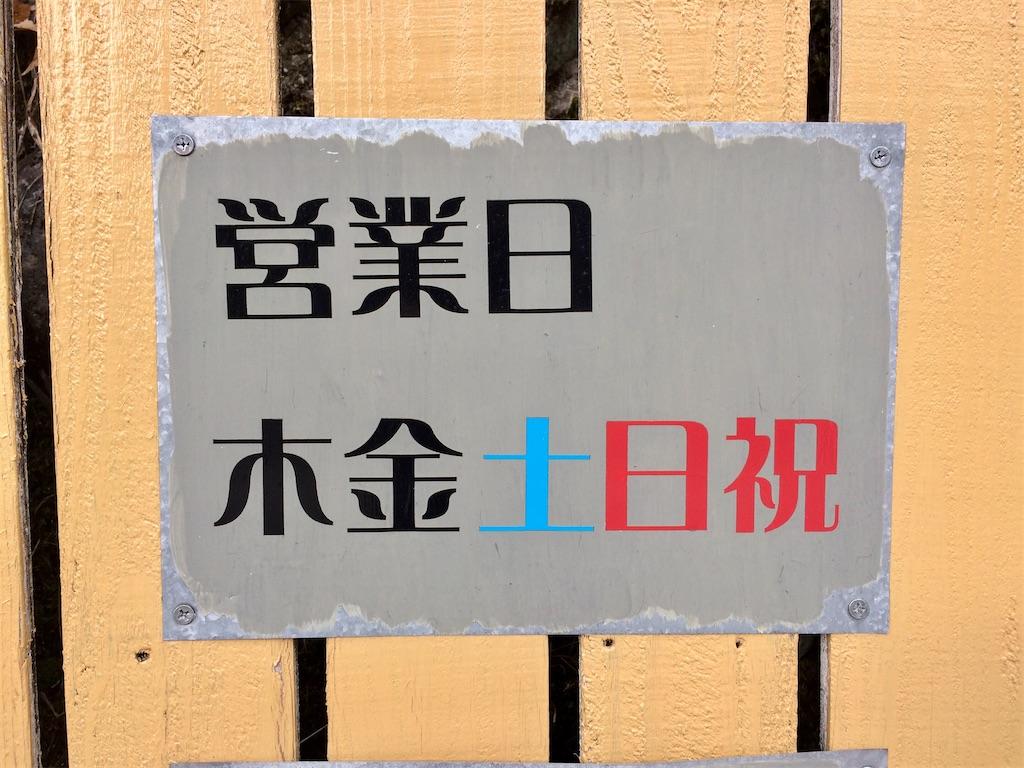 f:id:aki_tokitamago:20201130202341j:image