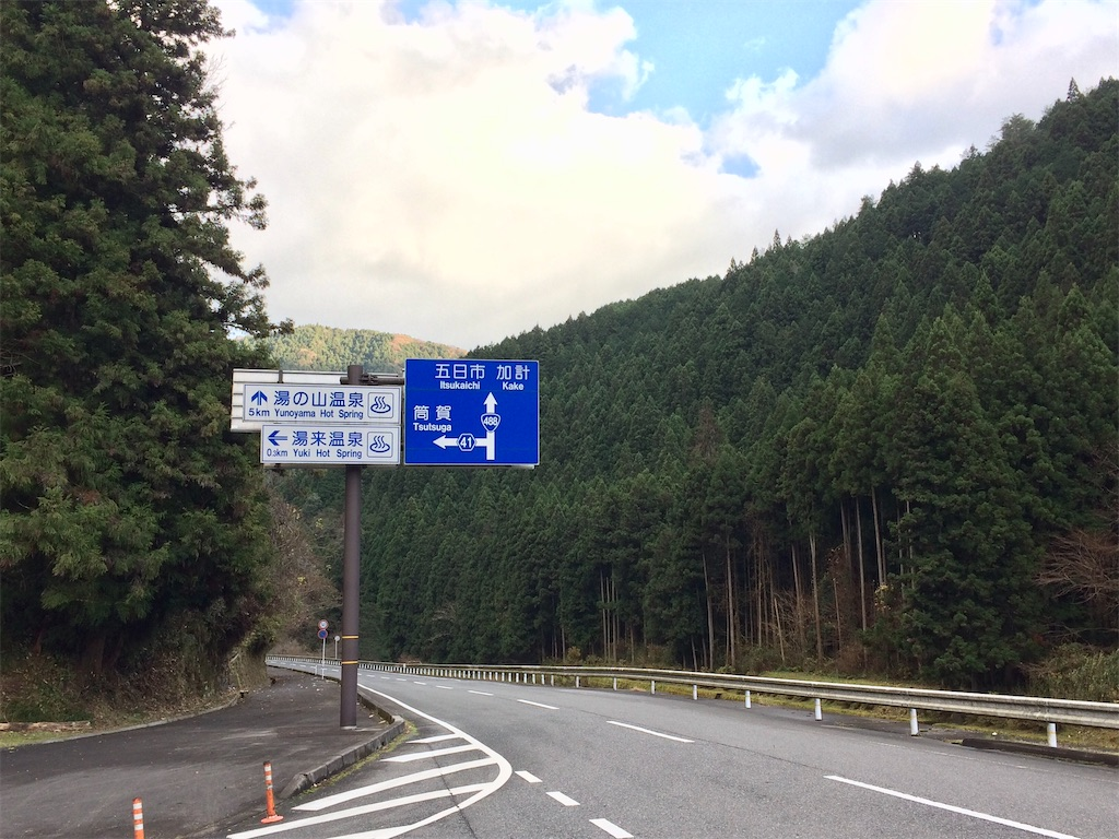 f:id:aki_tokitamago:20201130202350j:image
