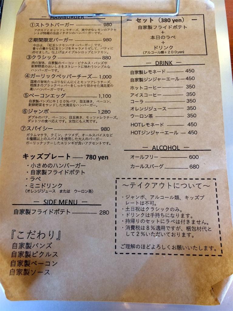 f:id:aki_tokitamago:20201201195517j:image