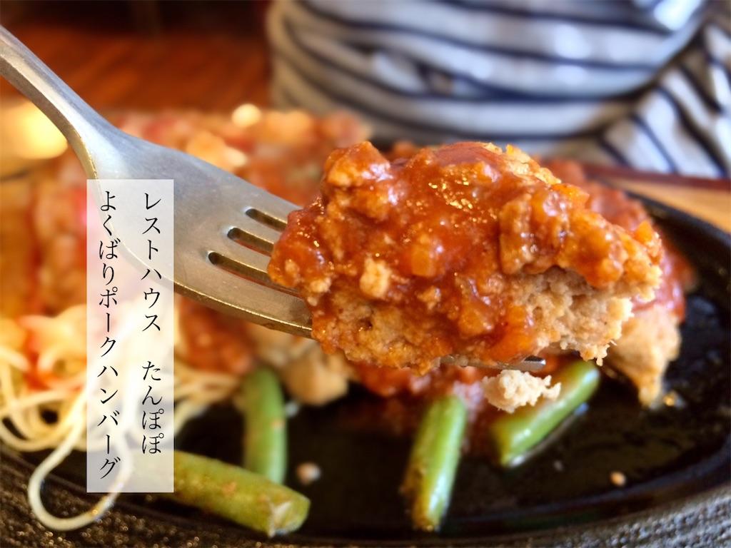 f:id:aki_tokitamago:20201202152405j:image