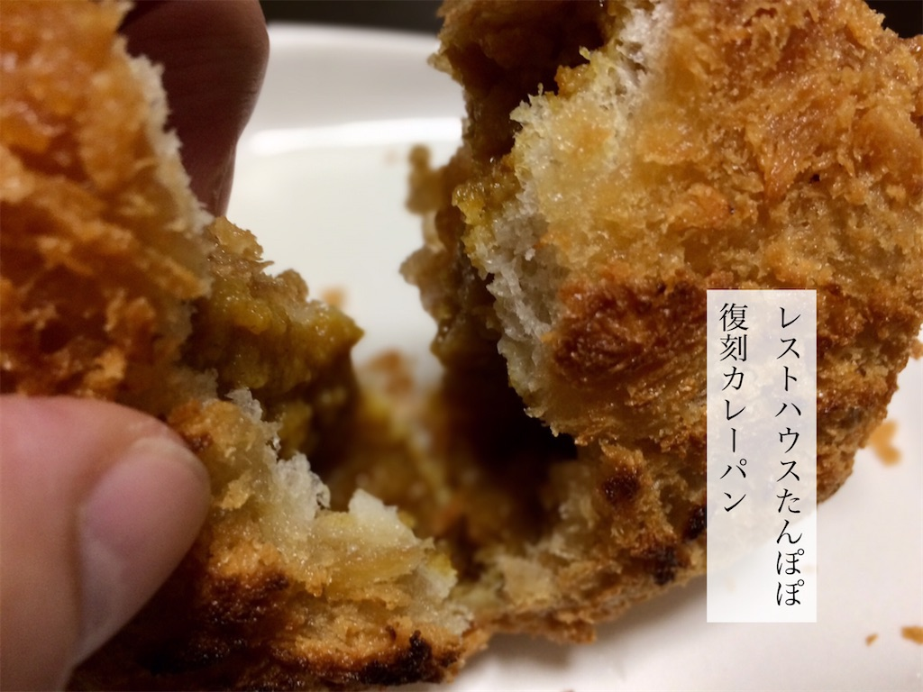 f:id:aki_tokitamago:20201203182356j:image