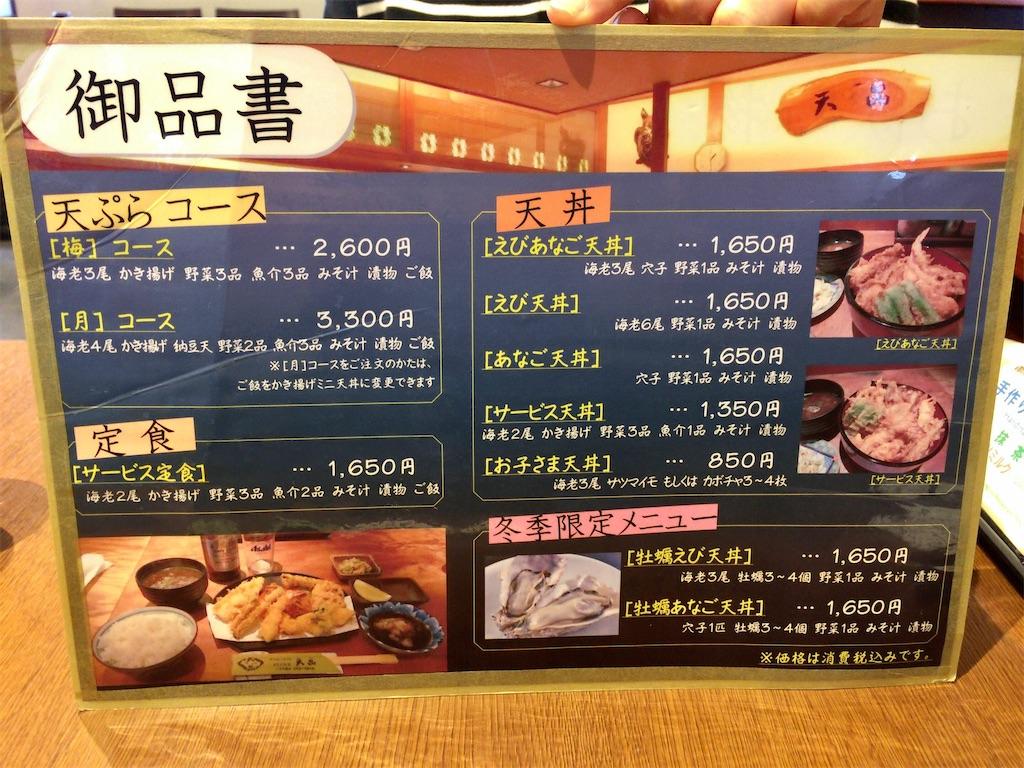 f:id:aki_tokitamago:20201206104618j:image