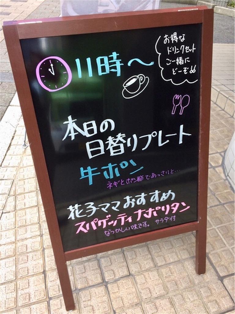 f:id:aki_tokitamago:20201207115122j:image