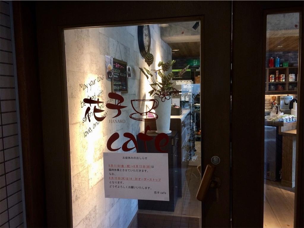 f:id:aki_tokitamago:20201207115417j:image