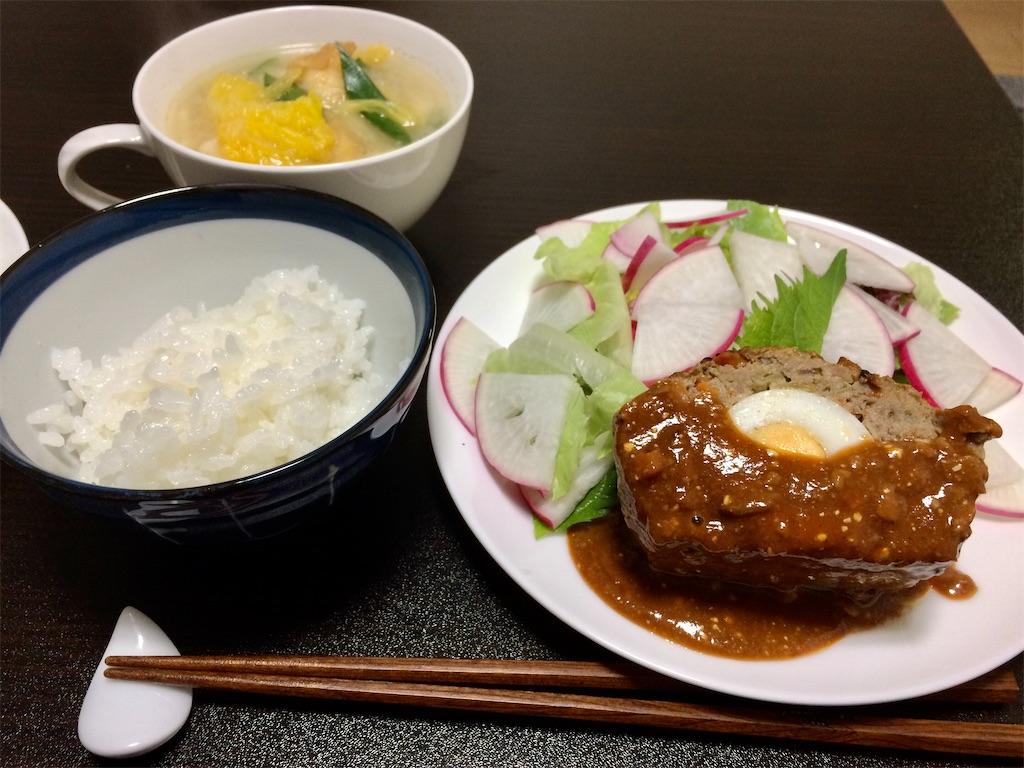 f:id:aki_tokitamago:20201210150748j:image