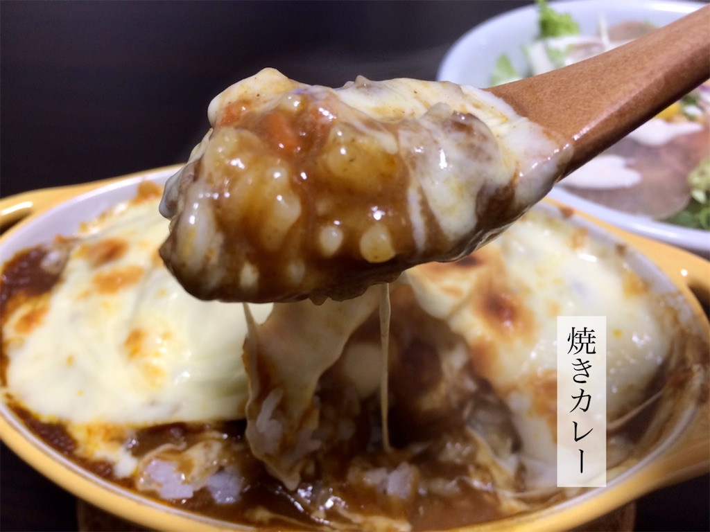 f:id:aki_tokitamago:20201212091447j:image