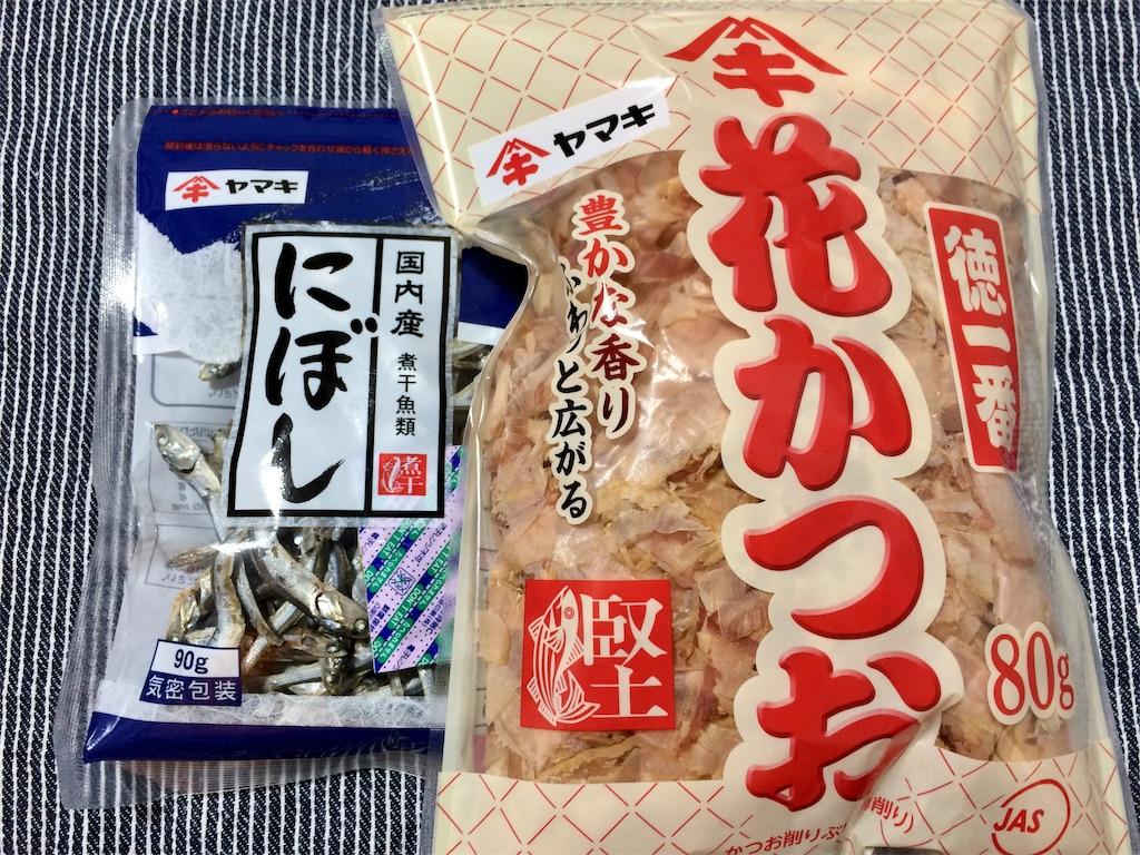 f:id:aki_tokitamago:20201212152713j:image