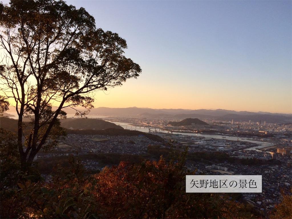 f:id:aki_tokitamago:20201212192030j:image