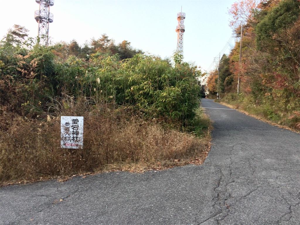 f:id:aki_tokitamago:20201213093027j:image