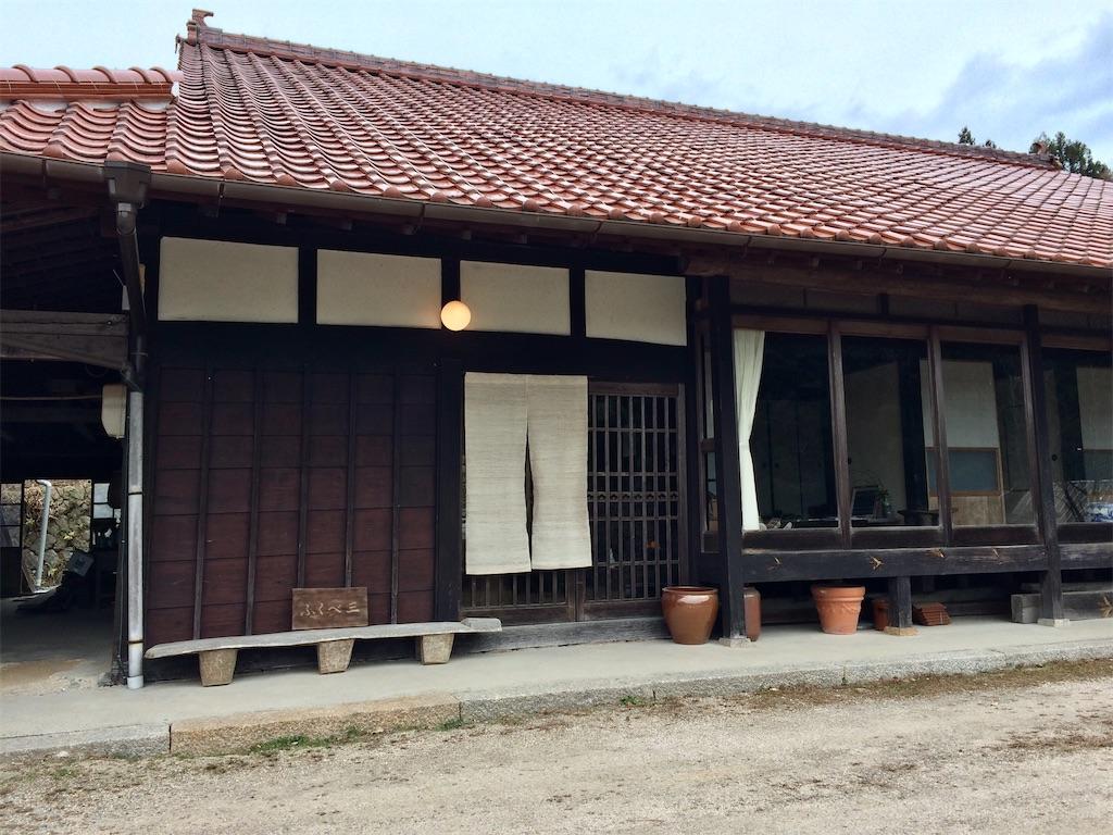 f:id:aki_tokitamago:20201213172249j:image