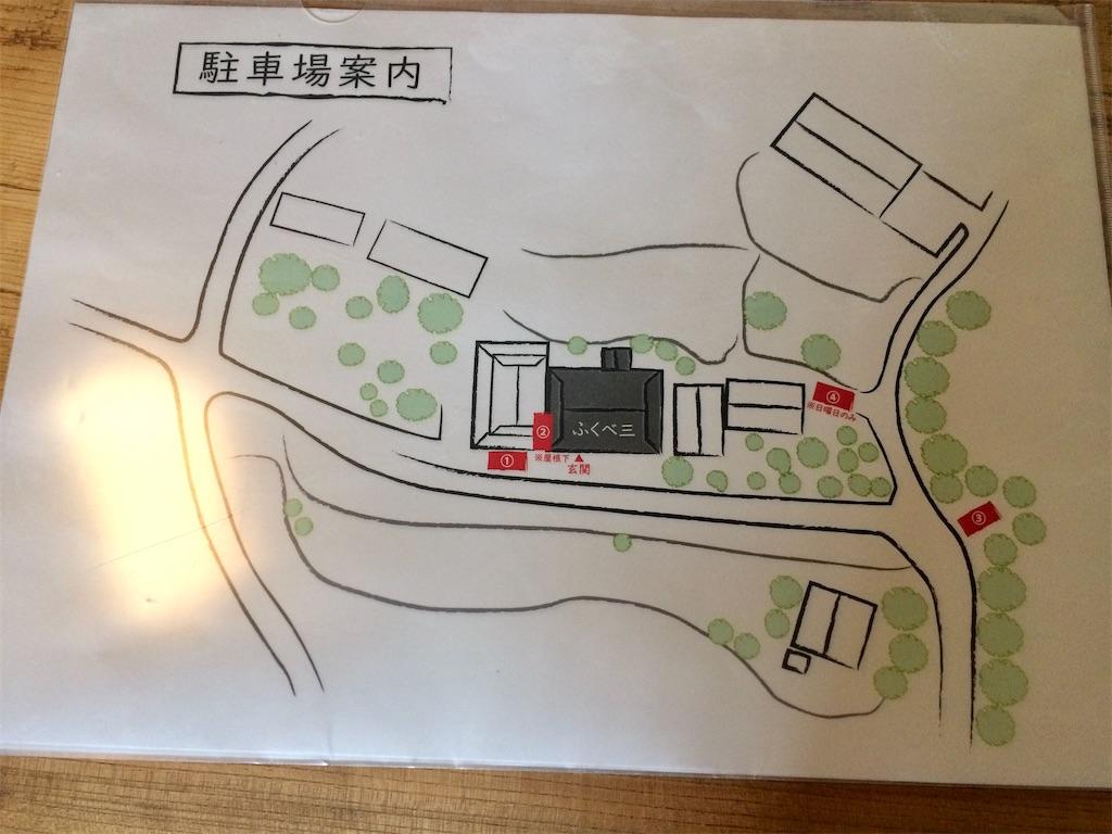 f:id:aki_tokitamago:20201213172414j:image