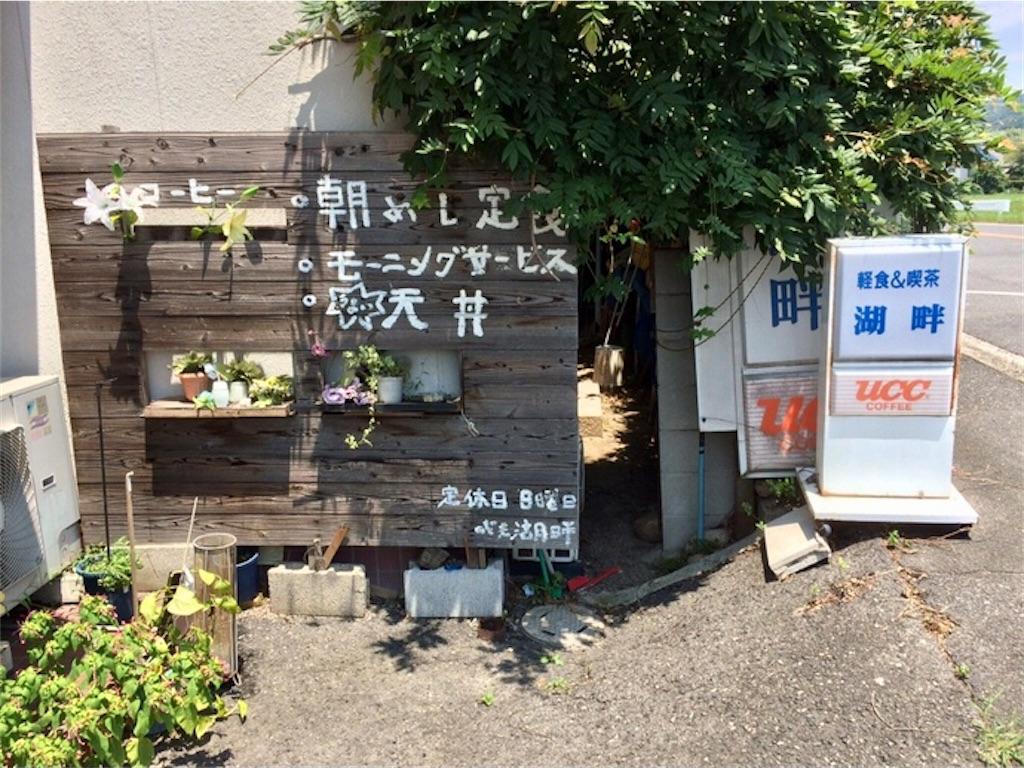 f:id:aki_tokitamago:20201218100007j:image