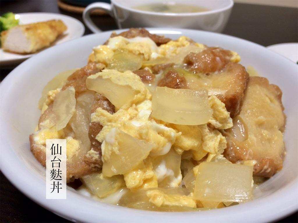 f:id:aki_tokitamago:20201219180541j:image