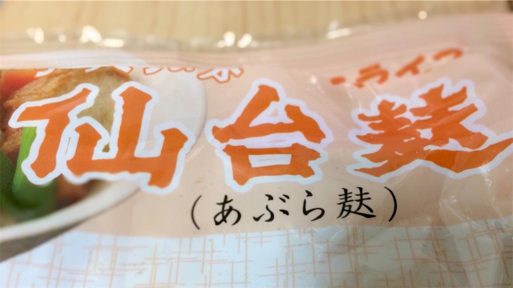 f:id:aki_tokitamago:20201219181142j:image