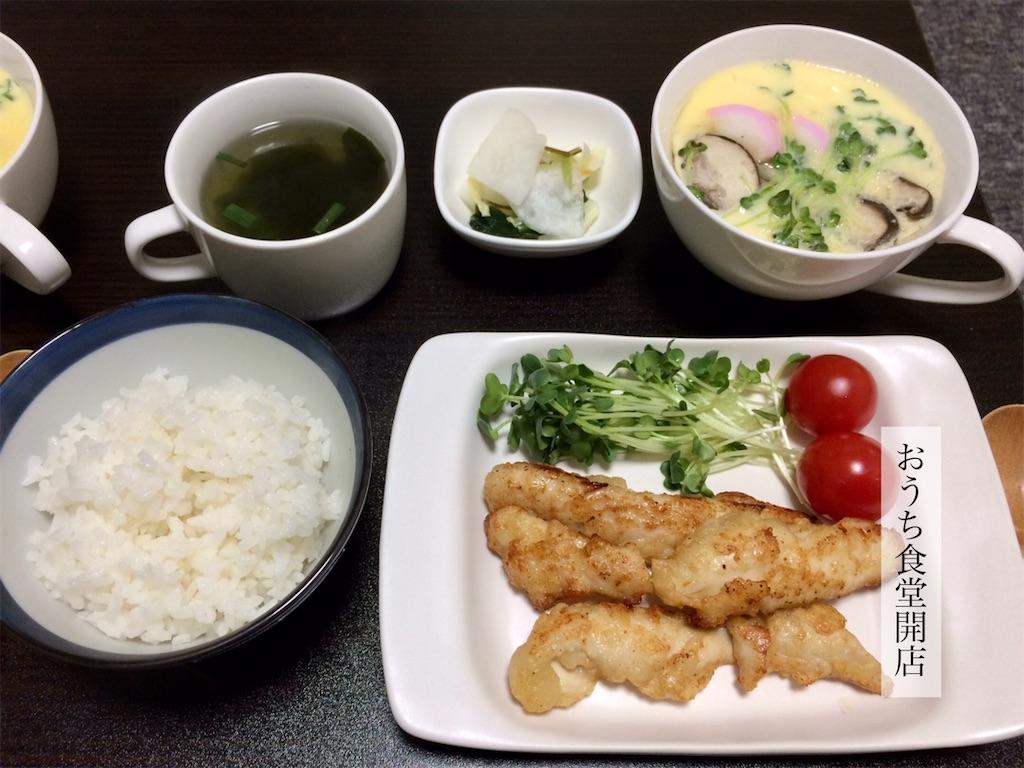 f:id:aki_tokitamago:20201219183205j:image