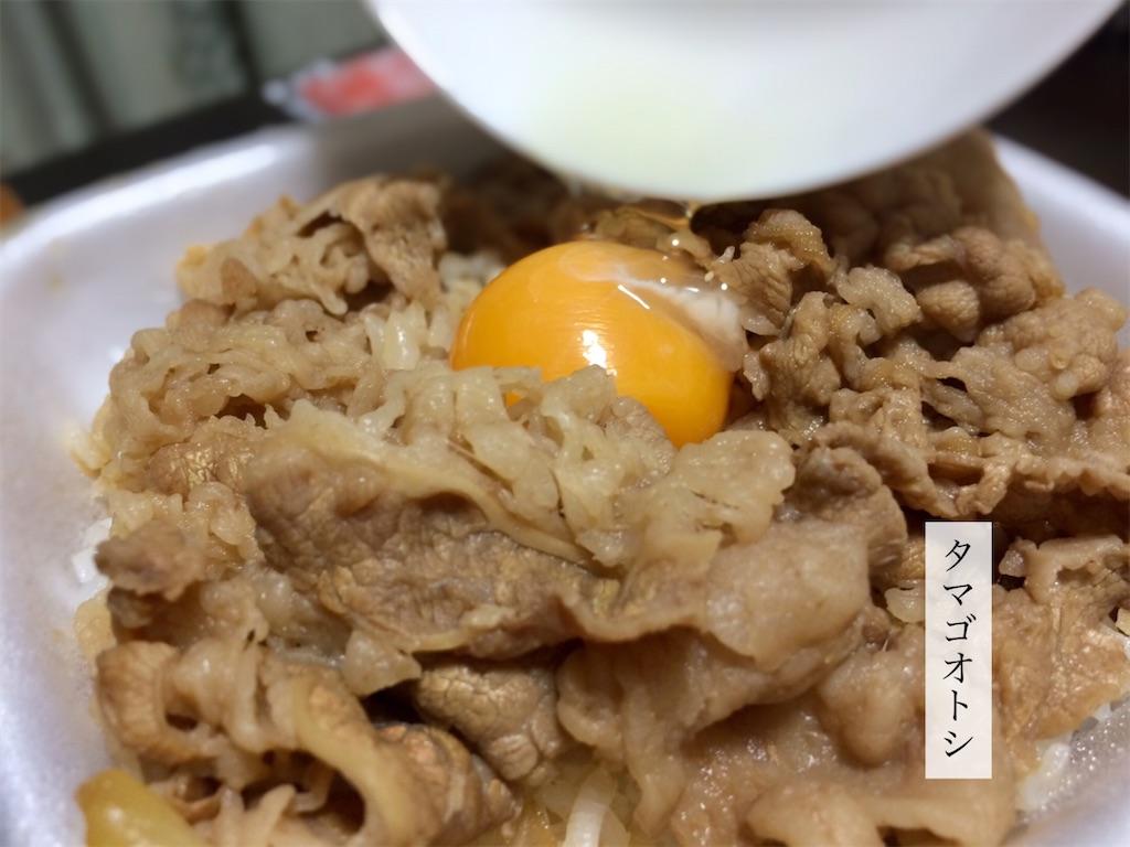 f:id:aki_tokitamago:20201224114634j:image