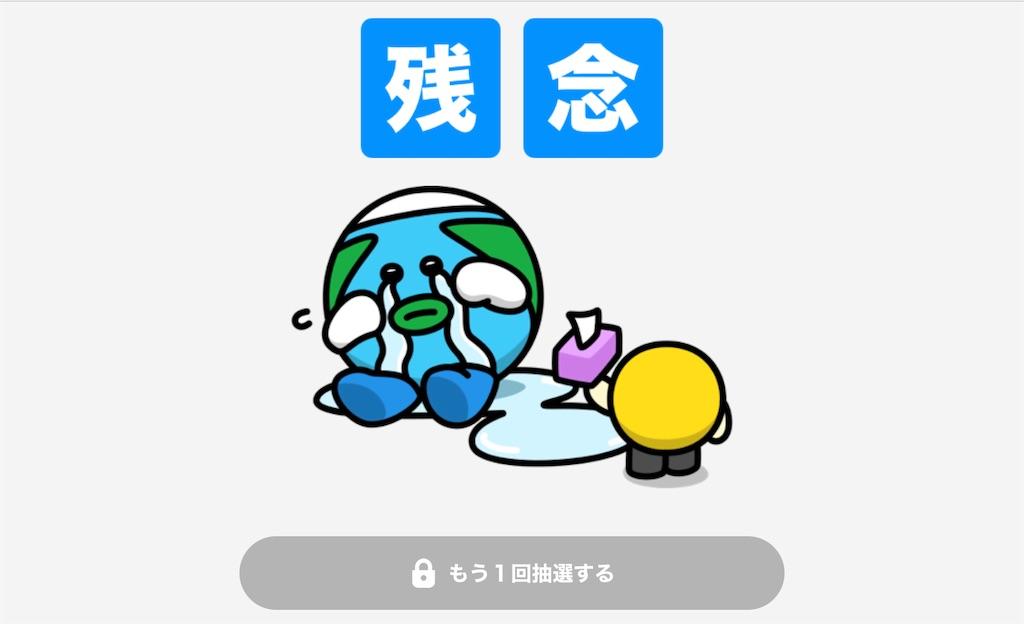 f:id:aki_tokitamago:20201224115544j:image