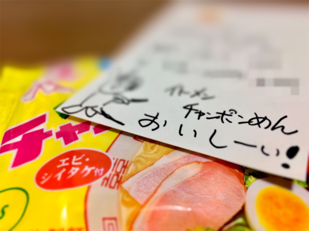 f:id:aki_tokitamago:20201224204806j:image