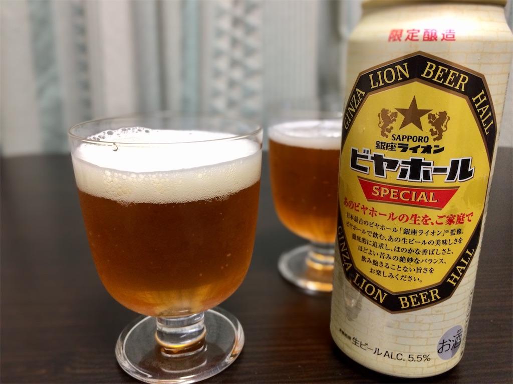 f:id:aki_tokitamago:20201225000924j:image