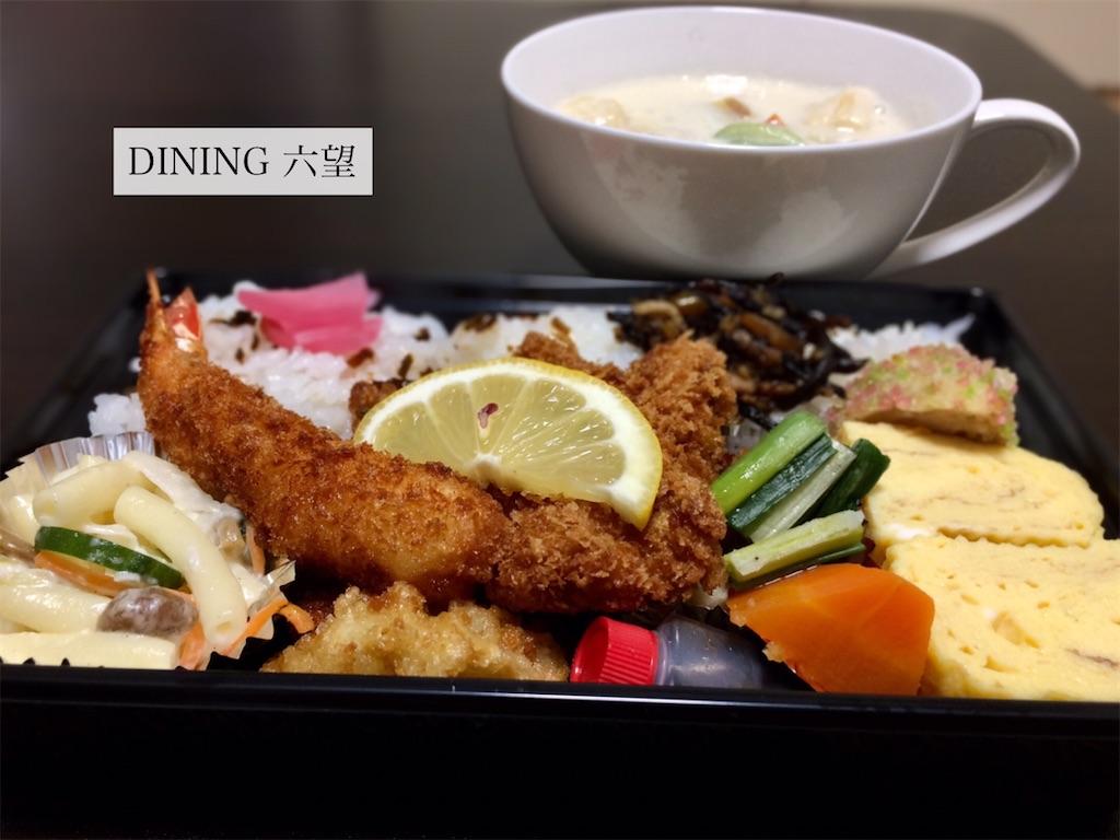 f:id:aki_tokitamago:20201226084942j:image