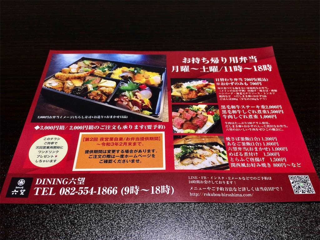 f:id:aki_tokitamago:20201226085249j:image