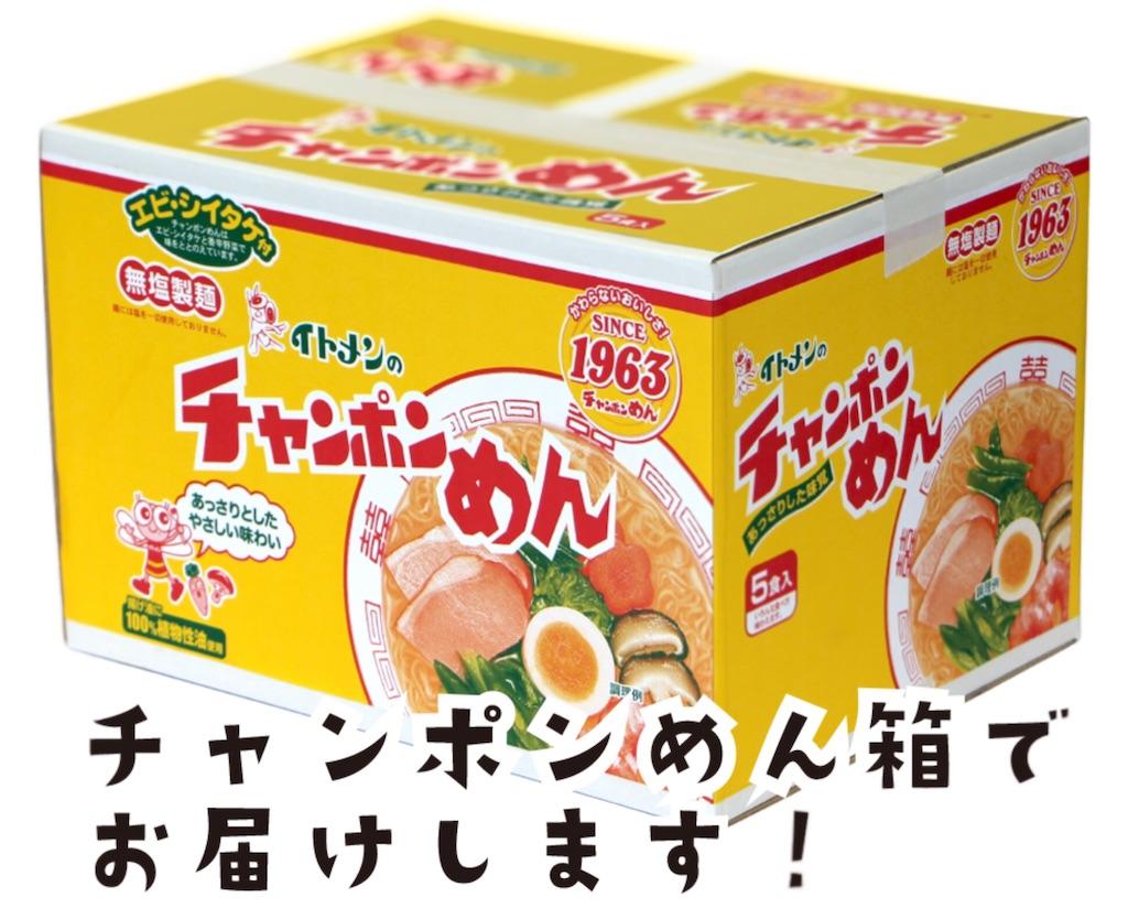 f:id:aki_tokitamago:20201227111250j:image