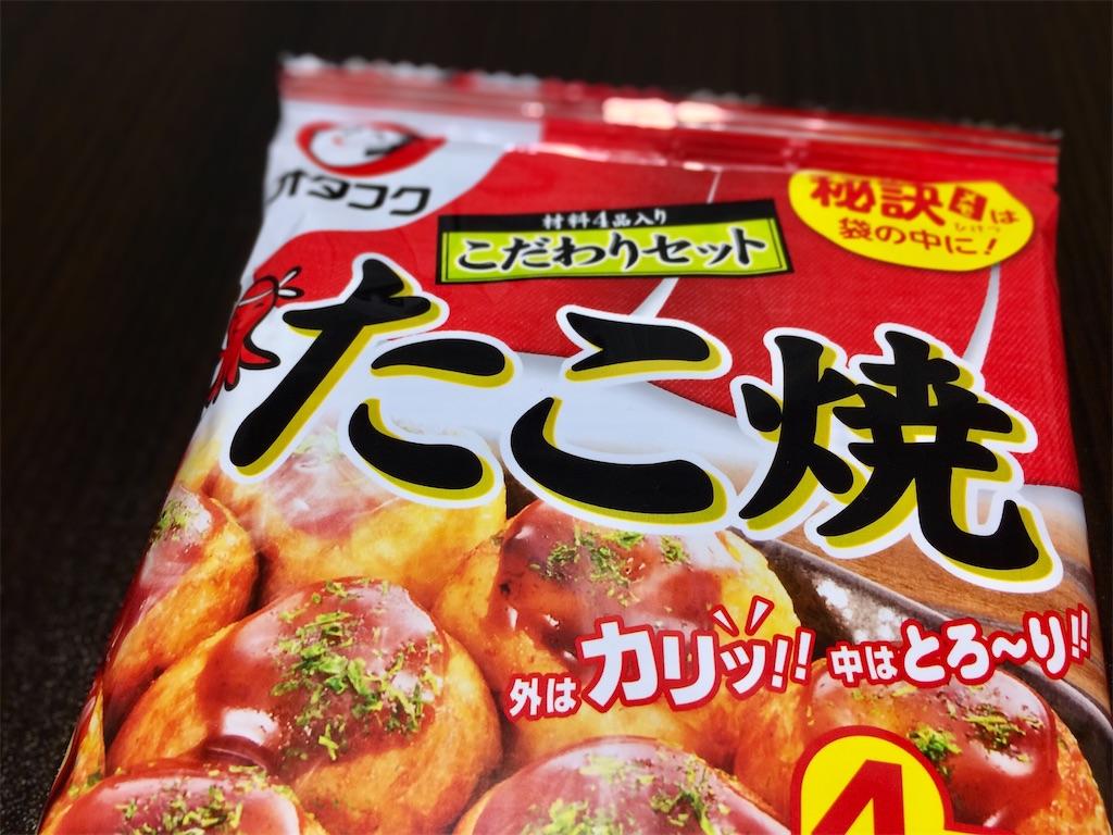 f:id:aki_tokitamago:20201227200902j:image