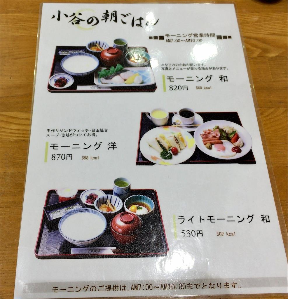 f:id:aki_tokitamago:20201229112738j:image
