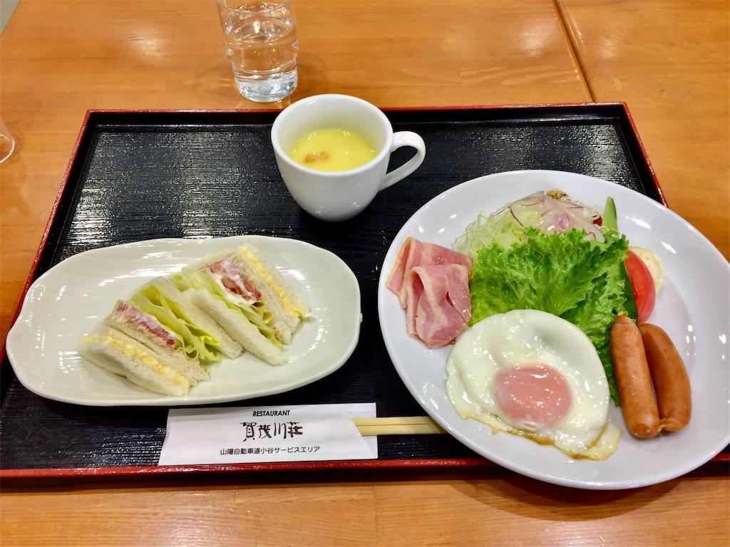 f:id:aki_tokitamago:20201229112809j:image
