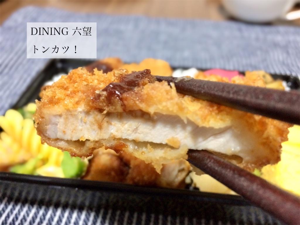 f:id:aki_tokitamago:20201230214716j:image