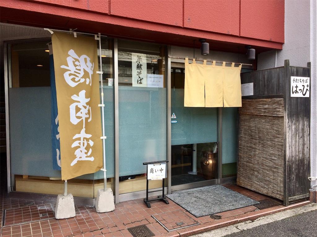 f:id:aki_tokitamago:20201231230543j:image